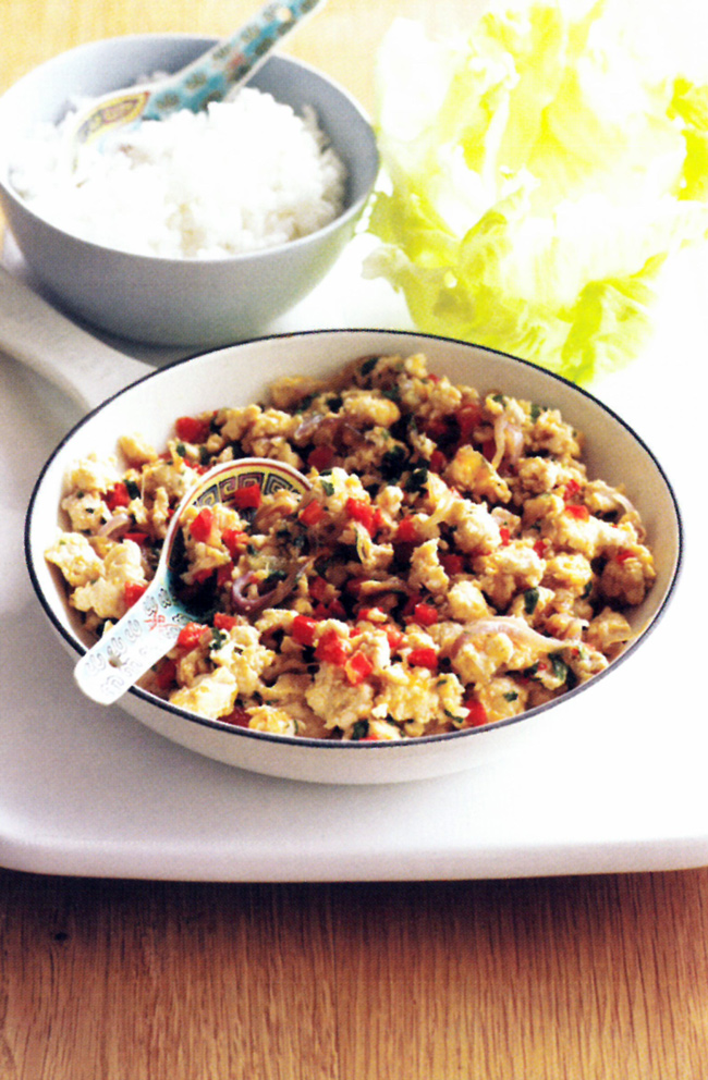 Chilli-chicken-and-rice
