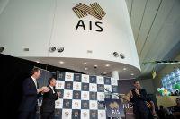Simon Hollingsworth, Matt Favier and John Wylie unveil the new AIS logo