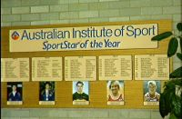 AIS dining hall Sports Star of the Year award 1995