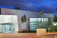 AIS visitor centre at night time 2014